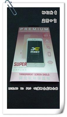 金山3C配件館 REALME X2 PRO (6.5吋) 9H滿版全膠玻璃貼 鋼化貼 鋼化膜 鋼膜 貼到好$250