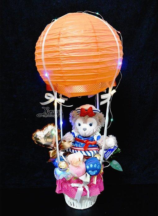 X射線【Y030118】海軍雪莉梅ShellieMay幸福熱氣球,捧花/情人節禮物/金莎花束/亮燈花束/熱氣球/告白