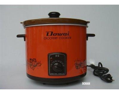 《利通餐飲設備》多偉4L 電子陶瓷燉鍋 肉燥鍋 滷肉鍋 保溫鍋 電子保溫鍋