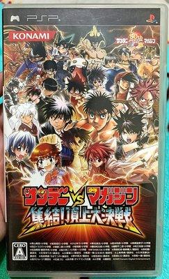 幸運小兔 PSP遊戲 PSP 集結 頂上大決戰 SUNDAY vs. MAGAZINE 日版 D5