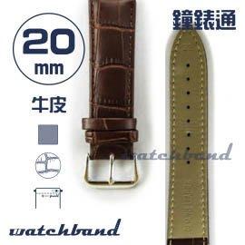【鐘錶通】C1.22AA《霧面系列》鱷魚格紋-20mm 霧面褐(手拉錶耳)┝手錶錶帶/皮帶/牛皮錶帶┥