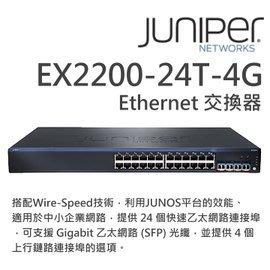 含稅Juniper EX2200-24T-4G 24埠 Giga 網路交換器含4埠光纖
