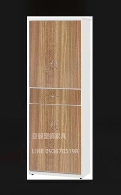 亞毅塑鋼鞋櫃 塑鋼橡木洗白色門 塑鋼高鞋櫃 可客製化 註 台南高雄嘉義可以送貨