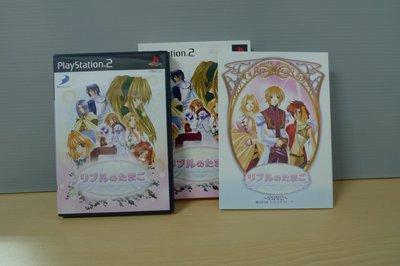 【飛力屋】PS2 戀愛模擬遊戲 Ripuru Apprentice Magician 限定版 純日版 盒書完整