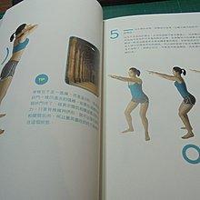 鍛鍊你的生存體力:體能新貧族最需要的運動懶人包2015年版位小三美美書房