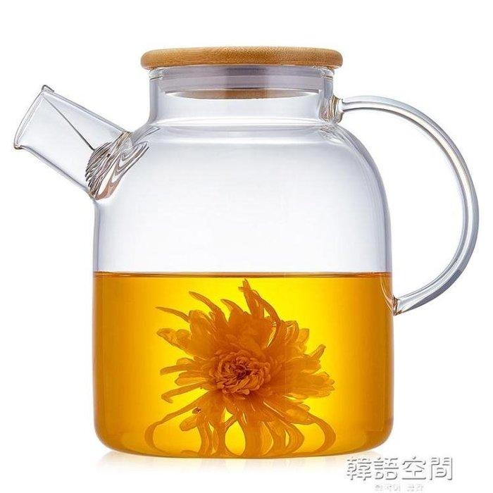 悅物玻璃茶壺耐高溫過濾泡茶壺茶具花茶壺家用耐熱玻璃煮水壺套裝