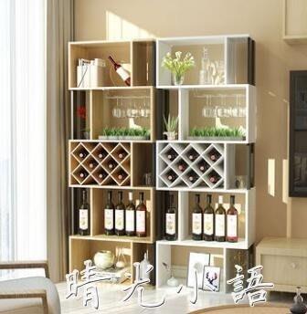 落地式酒櫃家用隔斷櫃簡約創意吧台紅酒架展示櫃客廳裝飾置物架QM