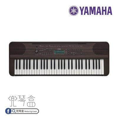 【兜琴盒代理經銷】YAMAHA PSR-E360 61鍵電子琴