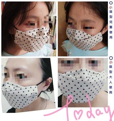 預購 [韓國KF94版型] 可塞瀘材 布口罩 小版賣場