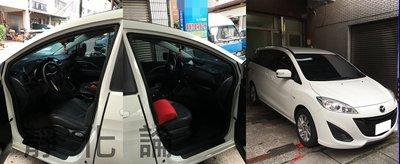 ☆久豆麻鉄☆ Mazda 5 新馬5 舊馬5 皆可適用 (雙前門氣密) 全車隔音套組 汽車隔音條 靜化論 芮卡國際