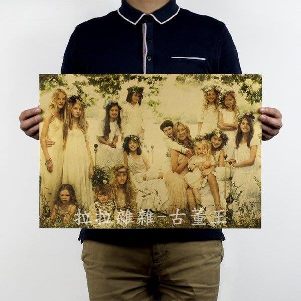 【貼貼屋】伴娘與花童們 懷舊復古 牛皮紙海報 壁貼 店面裝飾 經典電影海報 396