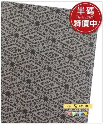 【小布物曲】日本印花布-歐風菱格紋/半碼 ‧拼布/印花/特價