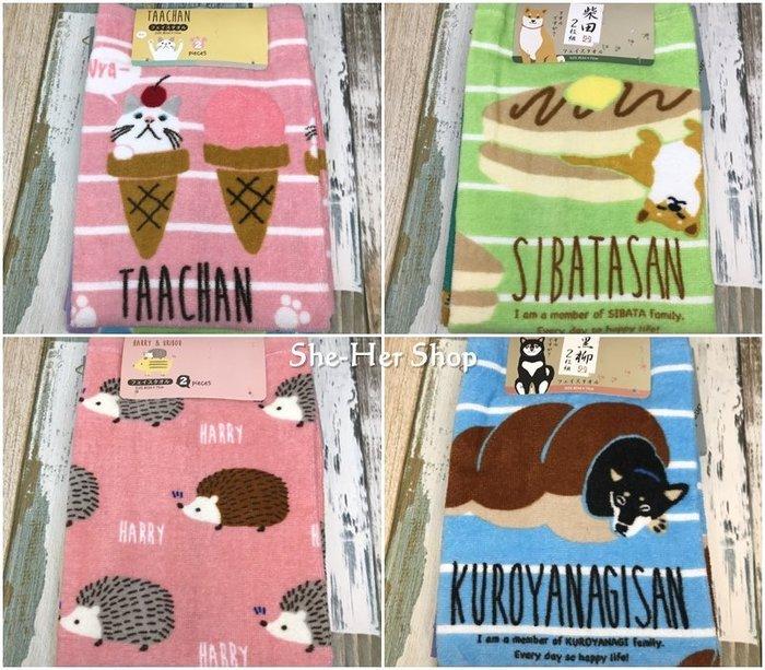 【現貨】日本 可愛動物圖案 柴犬 貓咪 長毛巾-2入/組