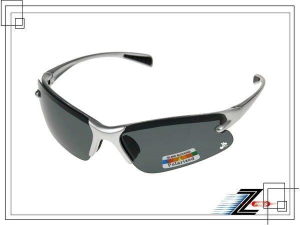 兒童專用【Z-POLS專業級推薦款】100%美國寶麗來偏光運動型(烤漆全銀款)太陽眼鏡