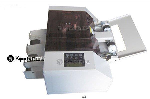 A4紙張名片裁切機/全自動切卡機/電動切卡機/ 名片切割機/電腦切割機/切紙機 VGA015091A