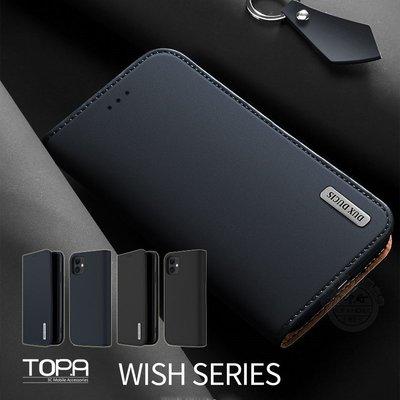 蘋果 i12promax 真皮簡約商務 皮套 iphone 12 pro max 手機皮套 保護套 真皮