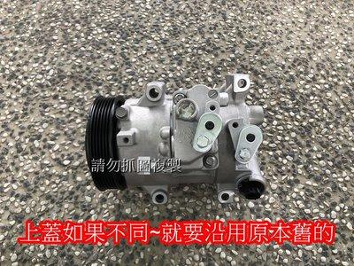 豐田 WISH 10-16 ALTIS 08-13 1.8 冷氣壓縮機 整理新品6500 舊品回收退500