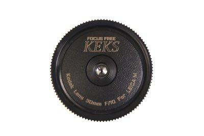KEKS LENS 30mm f/10 M mount,L39,Fujifilm x,Sony E mount