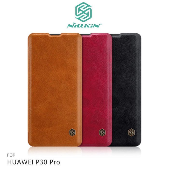 *PHONE寶*NILLKIN HUAWEI P30 Pro/P30 秦系列皮套 側翻皮套 可插卡 超薄皮套