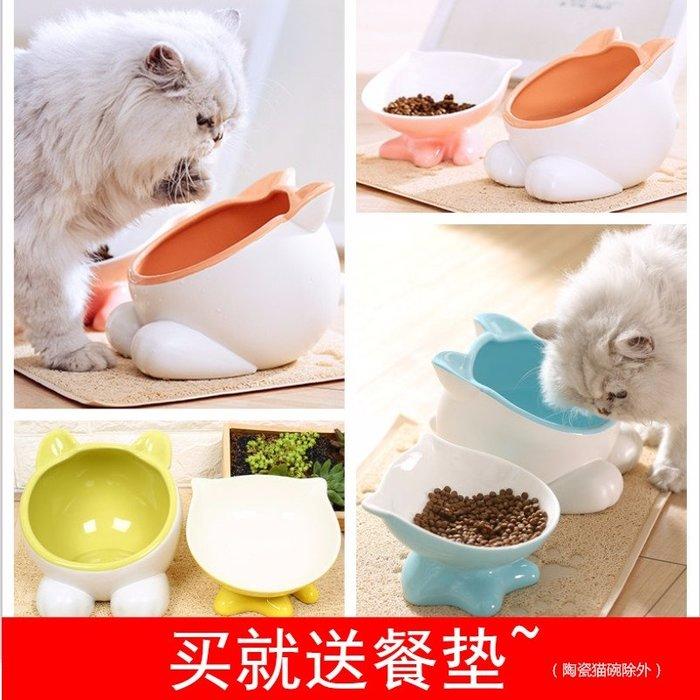 vivipet小Q貓碗寵物食盆加菲貓專用水碗扁臉食碗貓糧陶瓷斜口飯盆