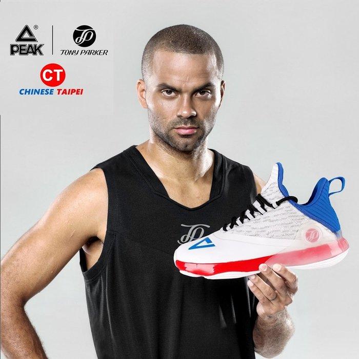 PEAK 籃球鞋 帕克六代 TP6 台灣限定限量款 中華白 亮禹體育PEAK台灣經銷商