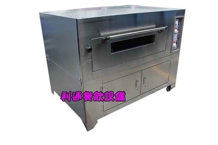《利通餐飲設備》一門兩盤烤箱 1門2盤電烤箱