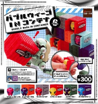 ✤ 修a玩具精品 ✤ ☾ 日本扭蛋 ☽ 機器人公仔in貨櫃 全6款 搬運工 疊疊樂 出動!!