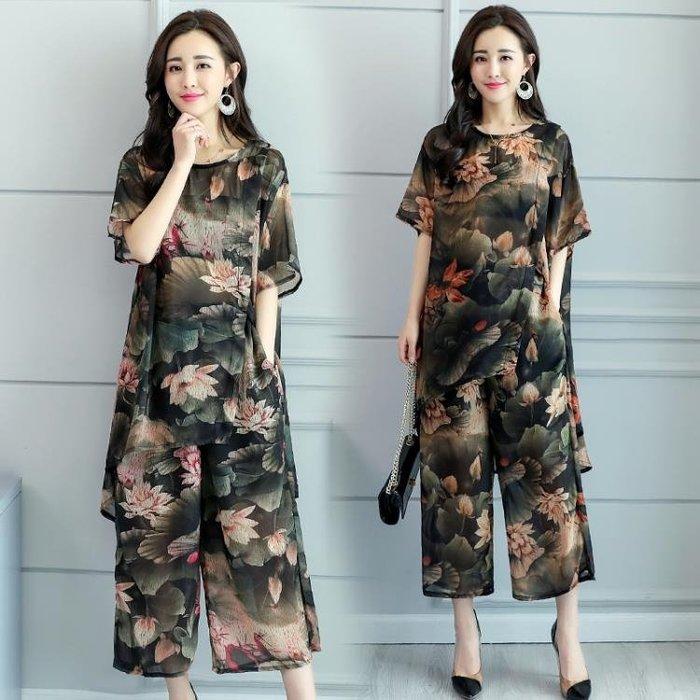 時尚套裝女夏裝印花寬鬆大尺碼短袖上衣闊腿褲雪紡兩件套