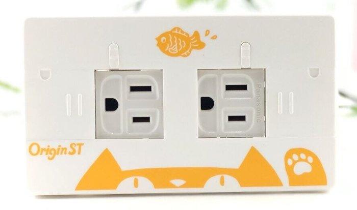 【魔法世界】Origin ST 防觸電插座安全蓋 搗蛋貓/熊出沒