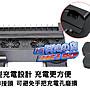 阿鴻の店-【全新現貨】PS4 Pro Slim 通用 多功能 風扇直立架 光碟架 充電轉接頭 雙手把充電座[EP074]
