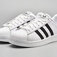 D-BOX ADIDAS ORIGINALS SUPERSTAR 貝殼頭 基本款 白 黑 藍紅線 白線 百搭板鞋 休閑鞋