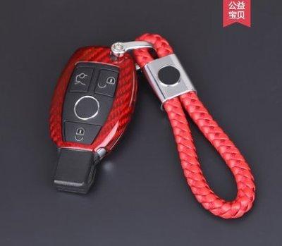 有車以後汽配~BENZ賓士新C級鑰匙包C200L C180L GLC260改裝真碳纖維鑰匙殼鑰匙套扣