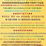 【儂儂轉蛋屋三館】『現貨扭蛋』T-ARTS 橡皮筋小汽車緊急救援車輛篇~全5款~整套販賣優惠價(ko.59)