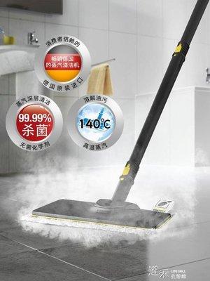 高溫蒸汽清潔機蒸汽拖把家用拖地高壓清洗機SC3 YYSBLBD 百貨