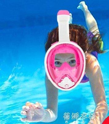 全店免運·全干式浮潛面罩呼吸管套裝三寶全臉面具器成人兒童潛水鏡游泳裝備 【摩登街頭】