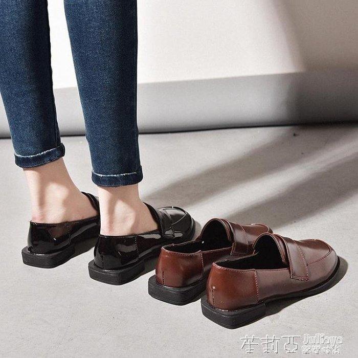 英倫單鞋小皮鞋女復古學生正韓百搭ulzzang樂福鞋
