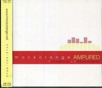 K - mock orange - Amplified - 日版 - NEW