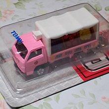 TOMICA ISUZU ELF 販賣蔬果車 粉紅色 匙扣