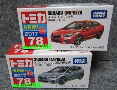 日本TAKARATOMY 多美小汽車 TOMICA 78 SUBARU IMPREZA +初回特別仕様