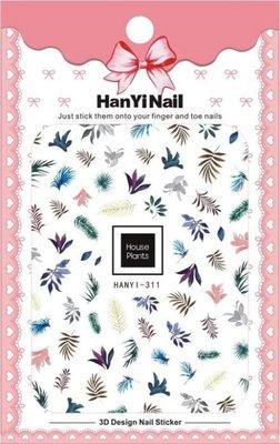 【朵蕾美妝小舖】美甲貼紙 新款 HanYI 愛心 花草 蝴蝶 玫瑰 愛心 斑馬紋 背膠貼紙