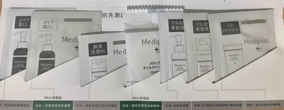 Mediplus美樂思系列體驗七件組