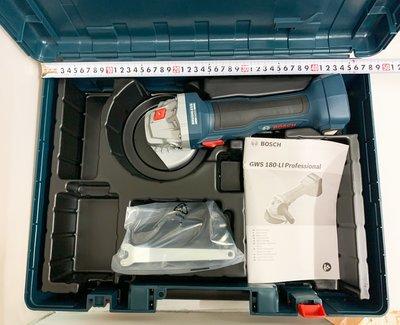 鋰電無刷角磨機 原廠博世 BOSCH GWS 180-LI 4吋 單主機 /鋰電充電式拋光機/切割機/打磨機/砂輪機
