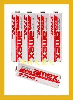 #網路大盤大#新上市 amex 3號2700//4號1000mah 鎳氫充電池 一顆 39 元 散裝  ~新莊自取~