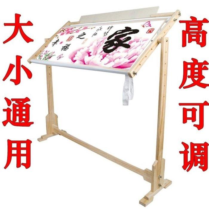 家用可調刺繡花架 床上繡十字繡架子 台式大號蘇繡框支架工具 ATF