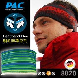 【ARMYGO】P.A.C. Headband Fleec刷毛頭帶系列 (藍綠色條紋)