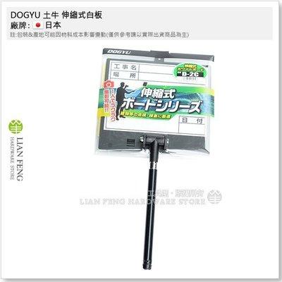 【工具屋】*含稅* DOGYU 土牛 ...