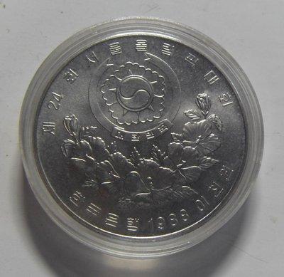 末晚藏物W W W W W - 韓國 2088年 2100圓  漢城奧運會 - 舉重 紀念  鎳幣