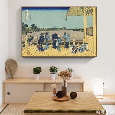 免運 日式風格浮世繪有框畫日本風景裝飾畫掛畫餐廳臥室客廳背景墻壁畫