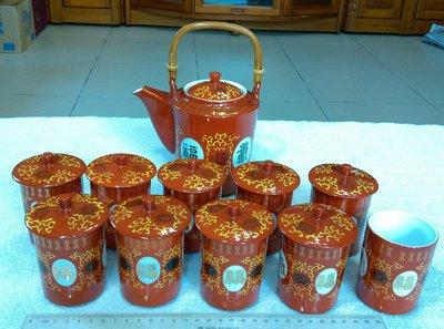 早期大同磁器(56)~壺杯組.茶具組~珊瑚紅~紅四方印~福壽無疆~茶壺*1+茶杯*10+杯蓋*9合售~懷舊.擺飾.道具