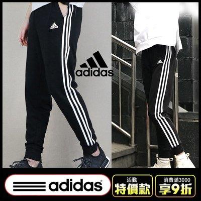 台灣現貨 adidas BP8742 BK7414 愛迪達 情侶款 三條杠縮口褲 慢跑褲